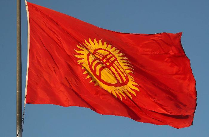 Kyrgyzstan declares two-day nationwide mourning for border clash victims