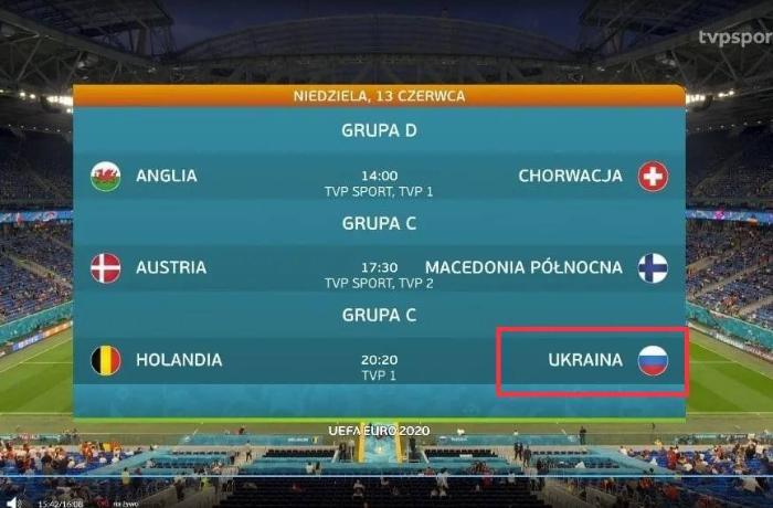 Polşa televiziyasında Ukrayna millisi Rusiya bayrağı altında təqdim edildi