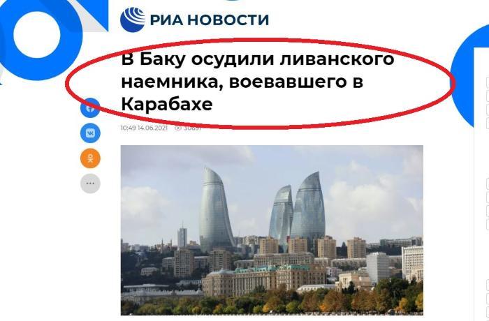 """""""Ria Novosti""""nin bu xəbəri Ermənistanı qarışdırdı"""