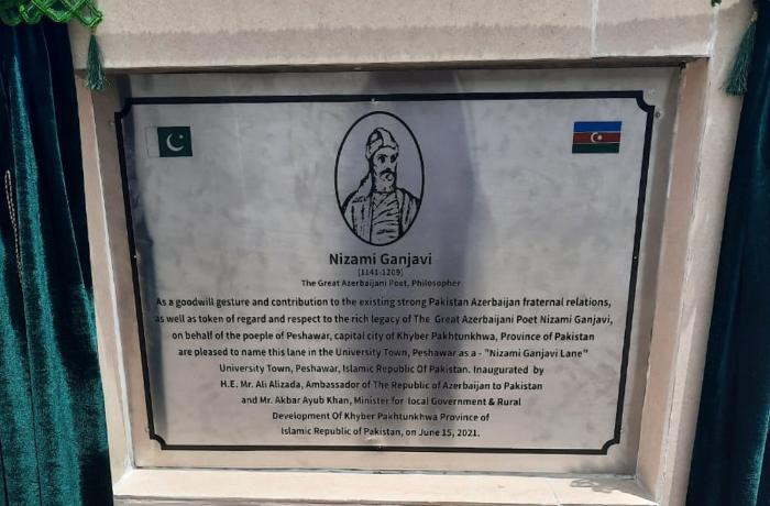 Pakistanda prospektlərdən birinə Nizami Gəncəvinin adı verildi - FOTO