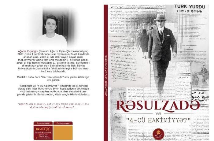Gənc jurnalistin Rəsulzadə haqqında kitabının təqdimatı keçirilib