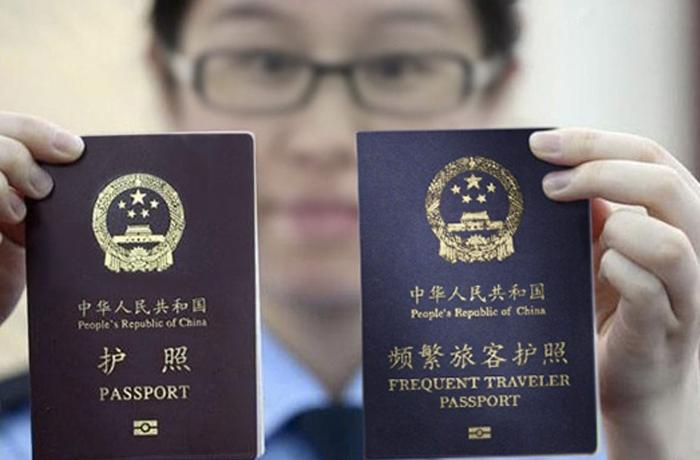 Çin vətəndaşlarına pasport verməyi dayandırır