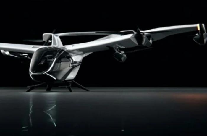 """""""Airbus"""" uçan taksi modelinin yeni versiyası təqdim edildi"""
