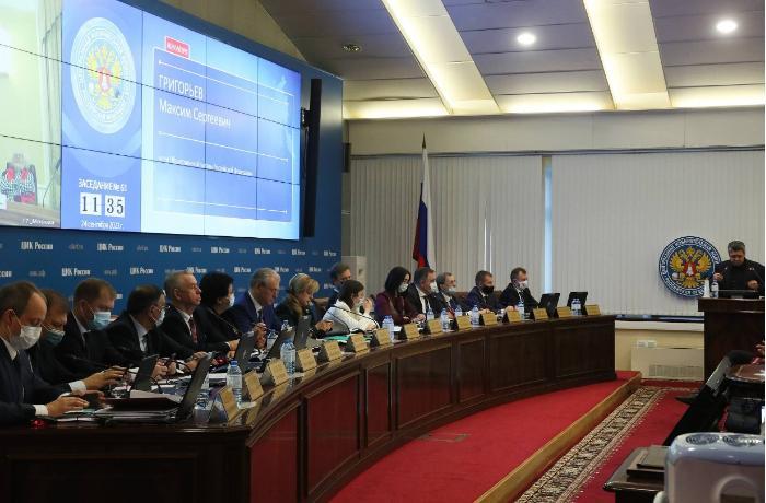 Rusiya MSK Dövlət Dumasına seçkilərin nəticələrini təsdiqlədi