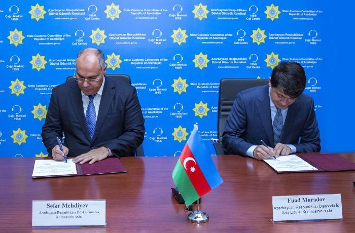 Gömrük Komitəsilə Diaspor Komitəsi Anlaşma Memorandumu imzaladı